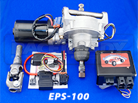 E Power Steering Kit