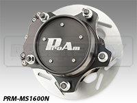 ProAm 930 MS1600N Rear Disc Brake Kit