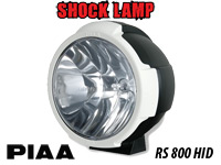 RS 800 Series HID Shock Lamp